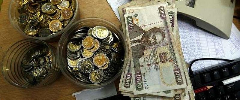 Räknare för Tanzaniska shilling (TZS) Valutakursen Konvertering